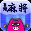 play Hubbo Mahjong Hong Kong