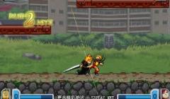play Bleach Vs. Naruto