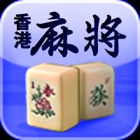 play Mahjong Hong Kong