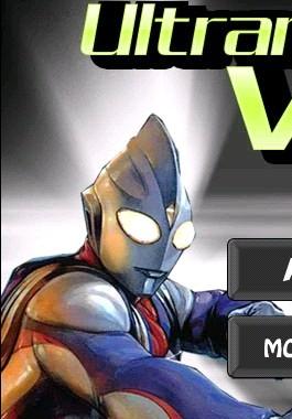 play Ultraman Vs Alien