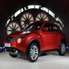 play Puzzles Red Car Juke