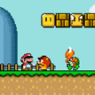 play Super Mario World