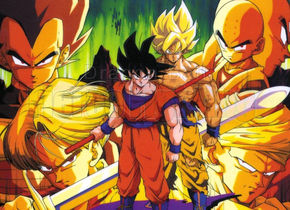 Dragon Ball Fierce Fighting 1.9