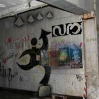 play Dark Underground Prison Escape