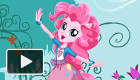 play My Little Pony Equestria Girls