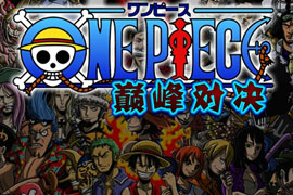 play One Piece Final Fight