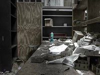 play  Empty Asylum