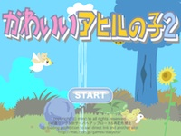 play Cute Duckling2