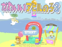 play Cute Duckling3