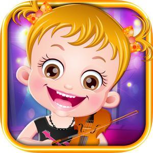 play Baby Hazel Musical Melody