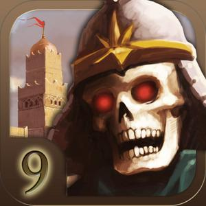play Gamebook Adventures 9: Sultans Of Rema
