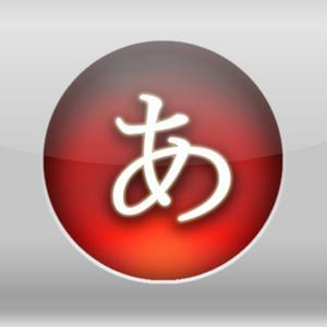 play Kana Flip (Hiragana Katakana)