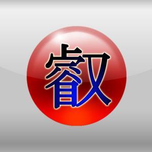 play Kanji Flip