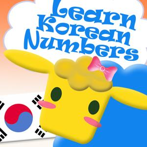 play Learn Korean Number