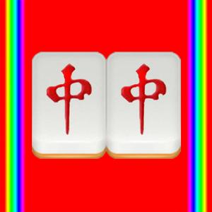 play Mahjong Domino - A Brain Game Of Puzzle