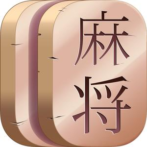 play Mahjong Worlds - Free Tiles Matching Puzzle Game
