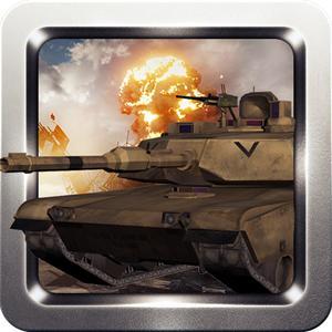 play Tank Battle Arena Hd