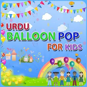play Urdu Qaida Balloon Pops For Kids - Alif Bay Pay Learning Game Free