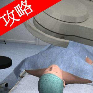 play Video Walkthrough For Surgeon Simulator Series