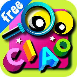 play Wee Kids Wordsearch Free
