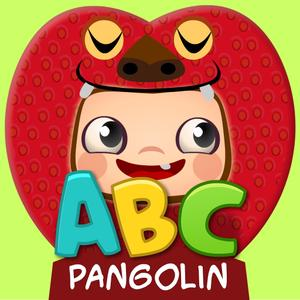 play Abc Puzzle Vol. 8 - Educational Puzzle