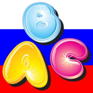 play Abc Russian