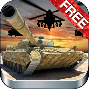 play Faster Military Trivia & Puzzle