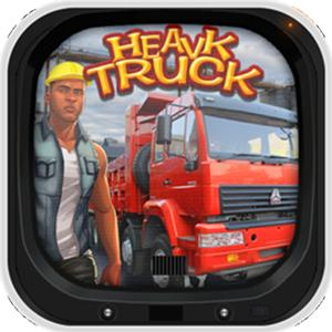 play Heavy Truck 3D Cargo Delivery