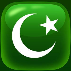 play Islamic Quiz Game – Test Your Knowledge About Islam With New Educational Trivia App