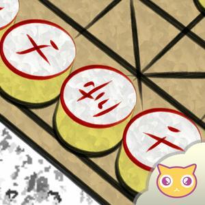 play Kitty Chess