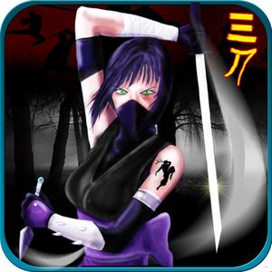 play Ninja Warrior Assasination 3D