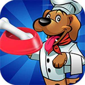 play Pet Food Restaurant Fever: Hotel Style Cooking For Animals Free