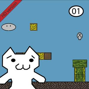 play Cat Meowio :01 The Beginning Hd