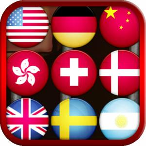 play Find Flags Hd Free