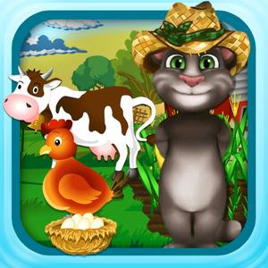 play Little Baby Kids Farming