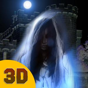play Seven Nights At Haunted House 3D