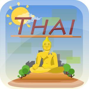 play Thai Flash Quiz