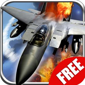 play Extreme Airplane Dog Fights : Free