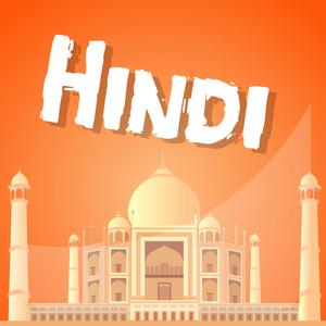 play Hindi Flash Quiz