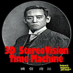 play 3D Stereovision Time Machine