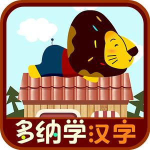play Donut Chinese School:My Home
