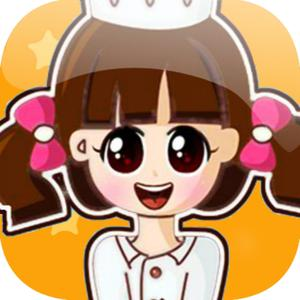 play To Be A Little Chef 1-Happy Chef