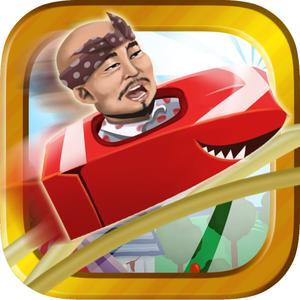 play Air Stunt Bold Man Roller Coaster Free