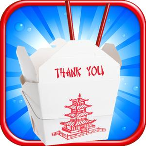 play Chinese Food Maker