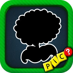 play Guess Game For Plants Vs Zombies Edition