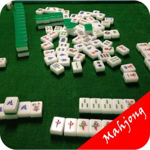 play How To Play Mahjong - Declaring Mahjong