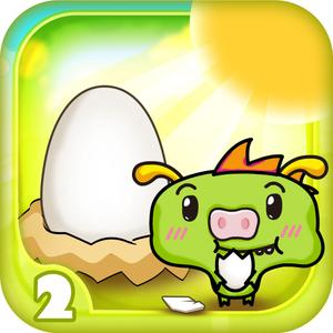 play Hungry Piggy 2