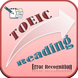 play Toeic Reading Test (Error Recognition)