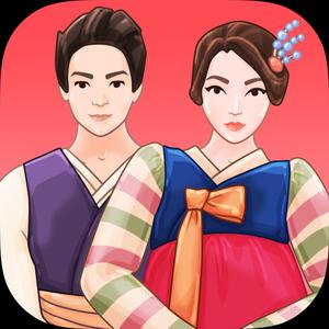 play Chuseok Dress Up - Beauty Of Hanbok