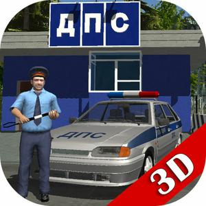 play Traffic Cop Simulator 3D